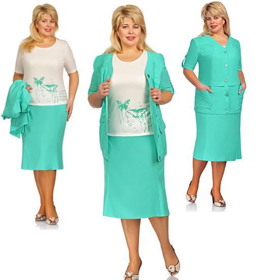 Одежда Для Полных Женщин Купить Интернет Магазин