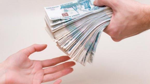 надевайте колготки консултация по кредиту кинули на деньги если