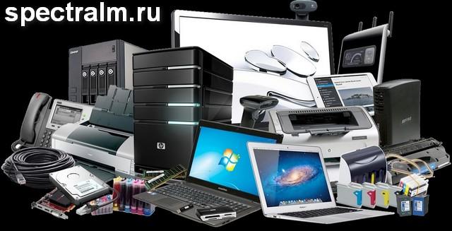 Торговля компьютерной техникой