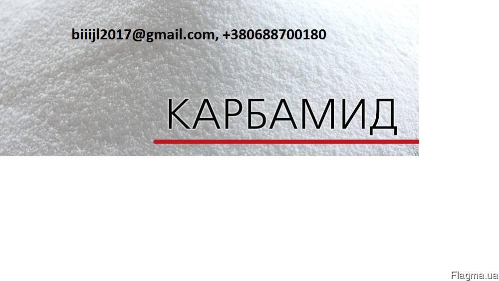 Продам на экспорт минеральные удобрения. Карбамид,  МАР, DAP, селитра, аммофос
