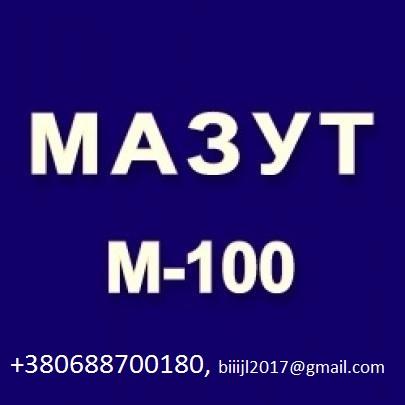 Дизельное топливо D2,  мазут М-100, Crude oil,    авиационный керосин JP 54.